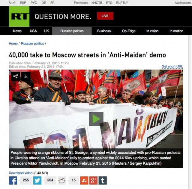 RT är den ryska regimens ansikte utåt.